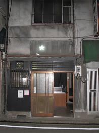 Yokohama.4.jpg