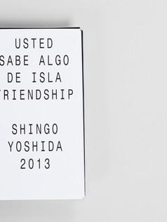 shingo_1781.jpg