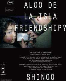 66th Festival de Cannes court métrage _ Short Film Corner», Cannes, France ( 2012 )