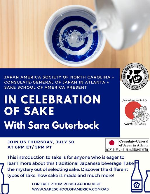Japan Society + Sara Guterbock.png