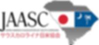 JAASC logo short outlined.png