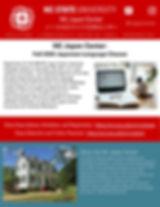 NCJC Fall 2020 Classes Flyer.jpg