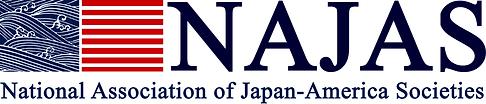 NAJAS logo.png