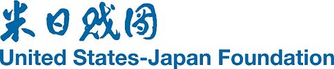 US-Japan Fundation.png