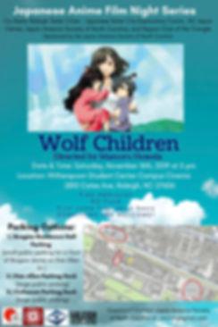 Image Wolf Children V.4.jpg