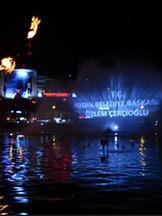 Aydın Büyükşehir Belediyesi