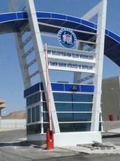 Ankara / Akyurt Belediyesi