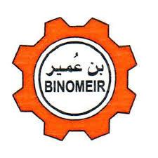 Ibn Omair.jpg