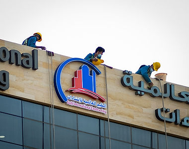Outdoor-Glass-Cleaning-Service-pr-Muscat