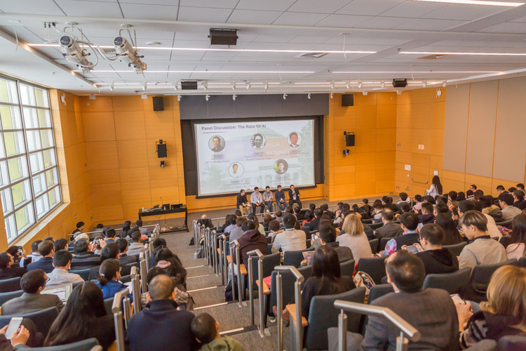 2018 MIT CEO Summit