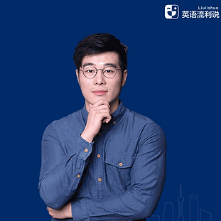 Hu Zheren_edited.png