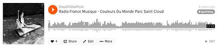 Francemusique enregistrement.png