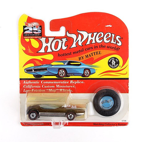 Splittin' Image - Classic 1992 Hot Wheels Die Cast Vehicle - Mattel