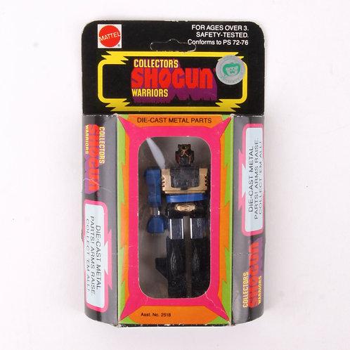 Leopaldon - Vintage 1978 Shogun Warriors - Mattel Action Figure