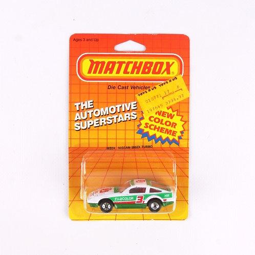 Nissan 300ZX Turbo #24 - Vintage 1986 Matchbox / Lesney Die Cast Vehicle