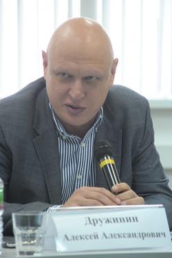 Дружинин Алексей Александрович