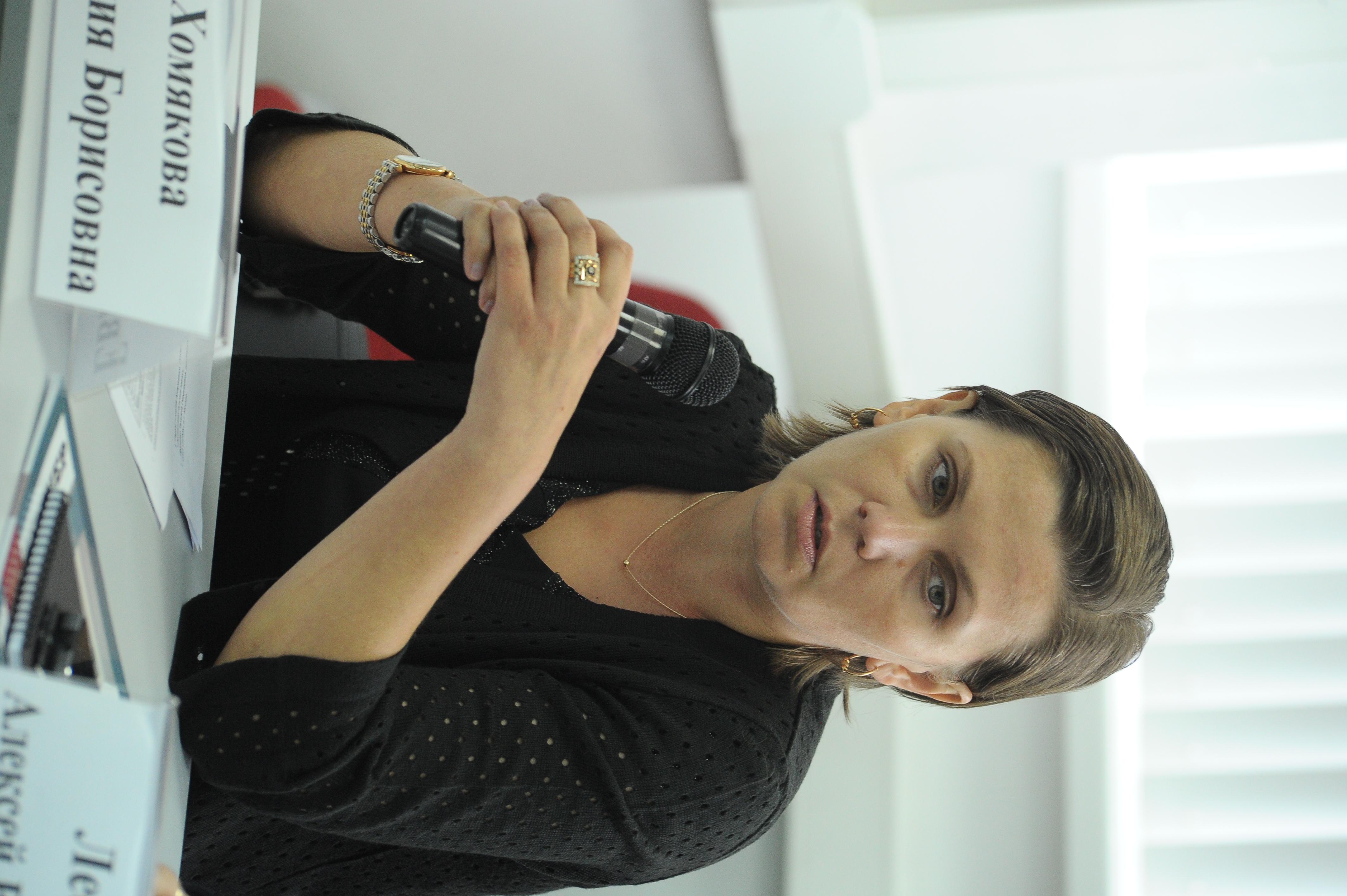 Хомякова Евгения Борисовна,