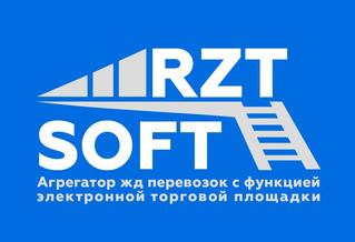 Агрегатор железнодорожных перевозок с элементами электронной торговой площадки: РЖТ-СОФТ