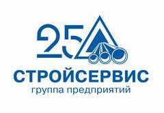 Поздравляем ЗАО «Стройсервис» с 25-летием!