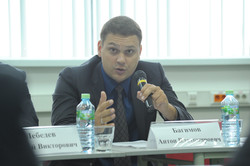 Багимов Антон Владимирович