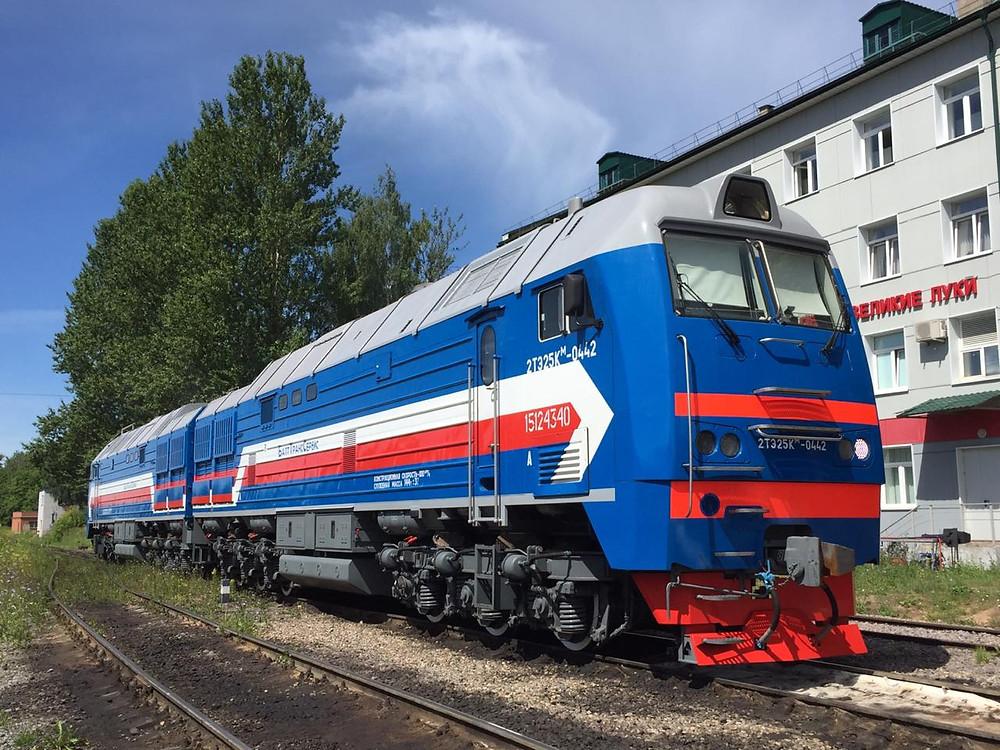 локомотив 2ТЭ25КМ