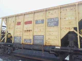 Вагончик не тронется. На железной дороге все больше брошенных поездов