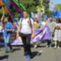 1 мая. Здоровый Город на демонстрации. Н