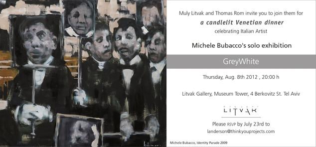 הזמנה לתערוכה בגלריה ליטבק