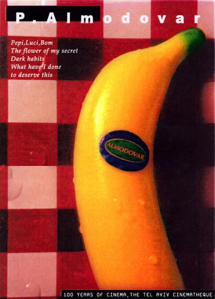 עיצוב כרזה עבור הסינמטק - מחווה לאלמודובר