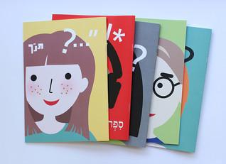 3_5 notebooks.jpg