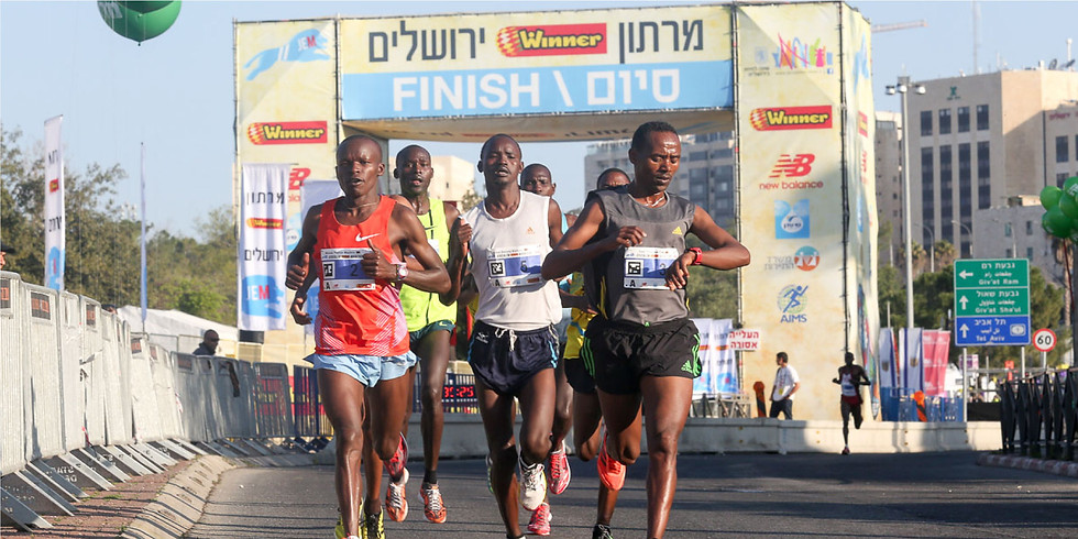 Jerusalem Marathon - UPDATED DATE