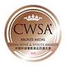 CWSA-2015-Bronze-High-Res.png