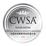 CWSA-2015-Silver-High-Res.png