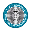 HKIWSC2019-Silver-Medal-01.png
