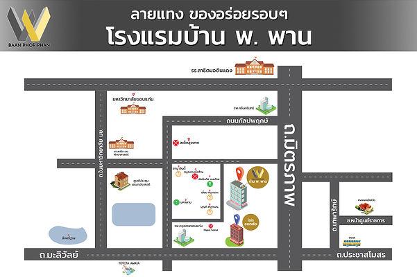 ปก_location_ร้านอาหาร_2.jpg