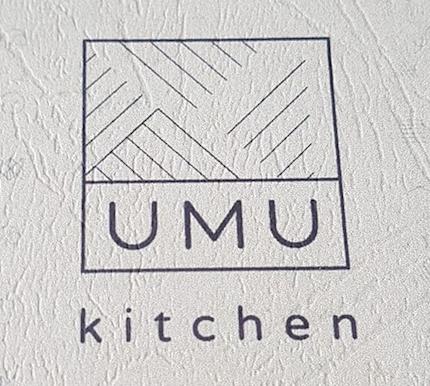 BTC celebrates launch of Brisbane's first Tongan-owned cafe – 'Umu Kitchen