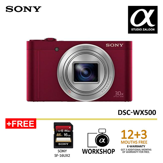 Sony Cyber-shot DSC-WX500 RED Digital Camera (Red)