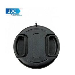 JJC LC-40.5 Universal 40.5mm Lens Cap