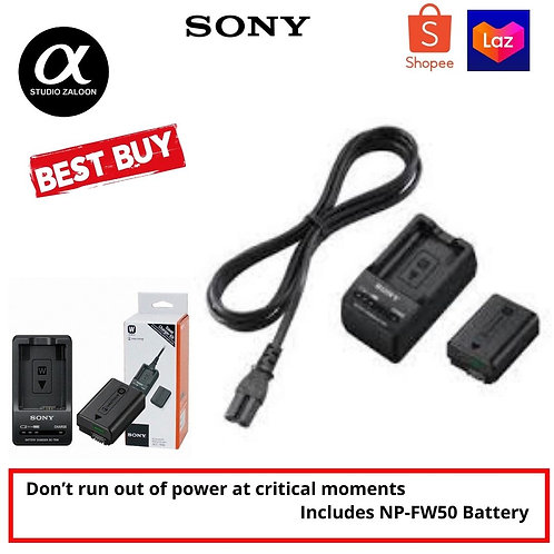 Sony ACC-TRW NP-FW50 Battery + Charger Kit