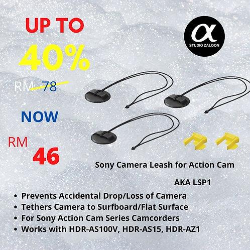 Sony AKA-LSP1 Camera Leash