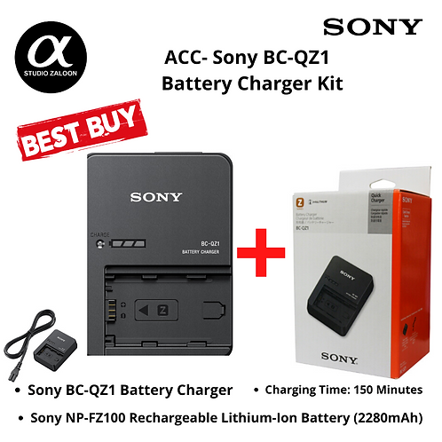 Sony ACC-BC-QZ1 Battery Charger Kit