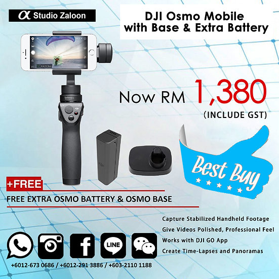 DJI Osmo Mobile with Base & Extra Battery