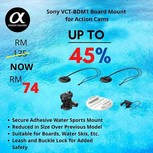 Sony VCT-BDM1 Board Mount