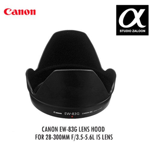 Lens Hood For Canon EW-83G