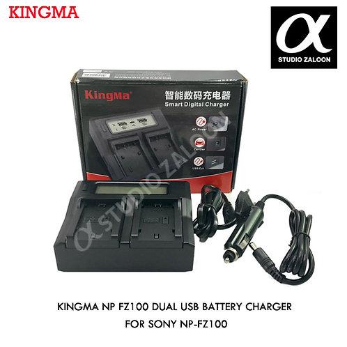 KingMa NP-FZ100 Dual USB Battery Charger for Sony NP-FZ100