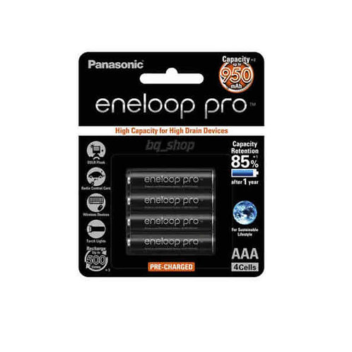 [PRE-ORDER 3 WEEKS] PANASONIC Eneloop Pro Rechargeable Battery AAA 4pcs 950Mah