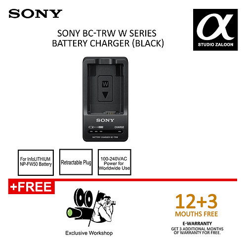 Sony BC-TRW W-Series Battery Charger