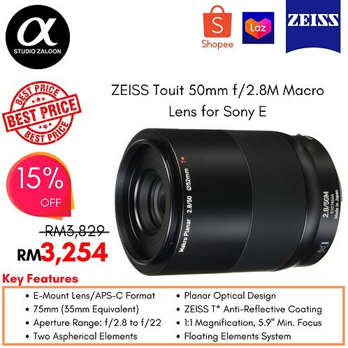 Zeiss Touit 50mm f/2.8M Macro Lens (Sony E-Mount)