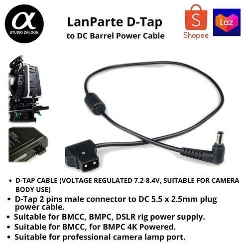 LanParte D-Tap to DC Barrel Power Cable
