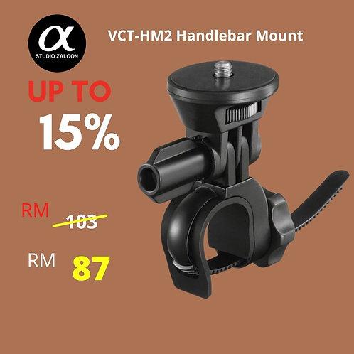 Sony VCT-HM2 Handlebar Mount